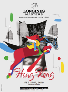 Press_longines_masters_hong_kong