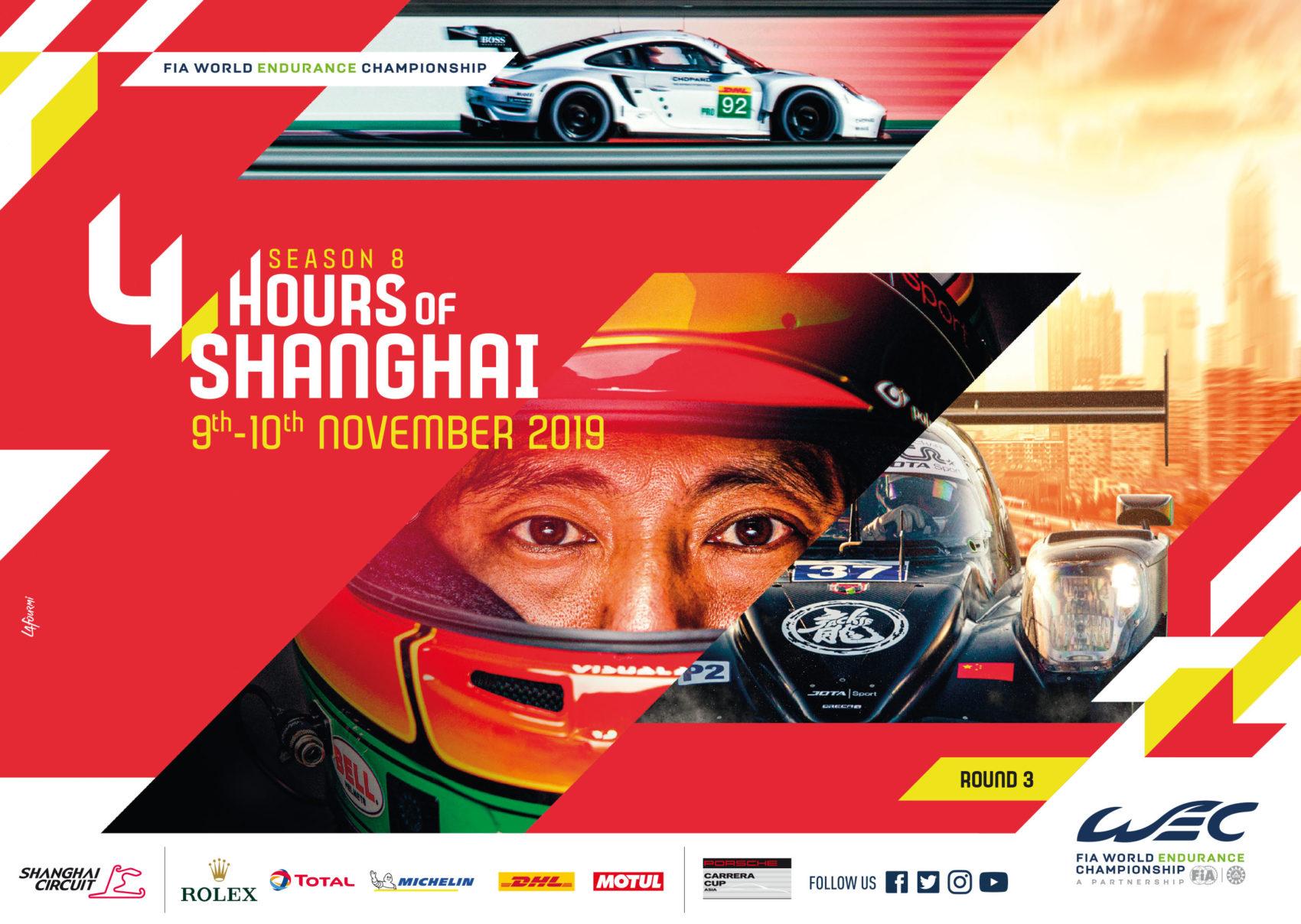 Projet_Project_WEC_FIA_world_endurance_championship_KV_shanghai