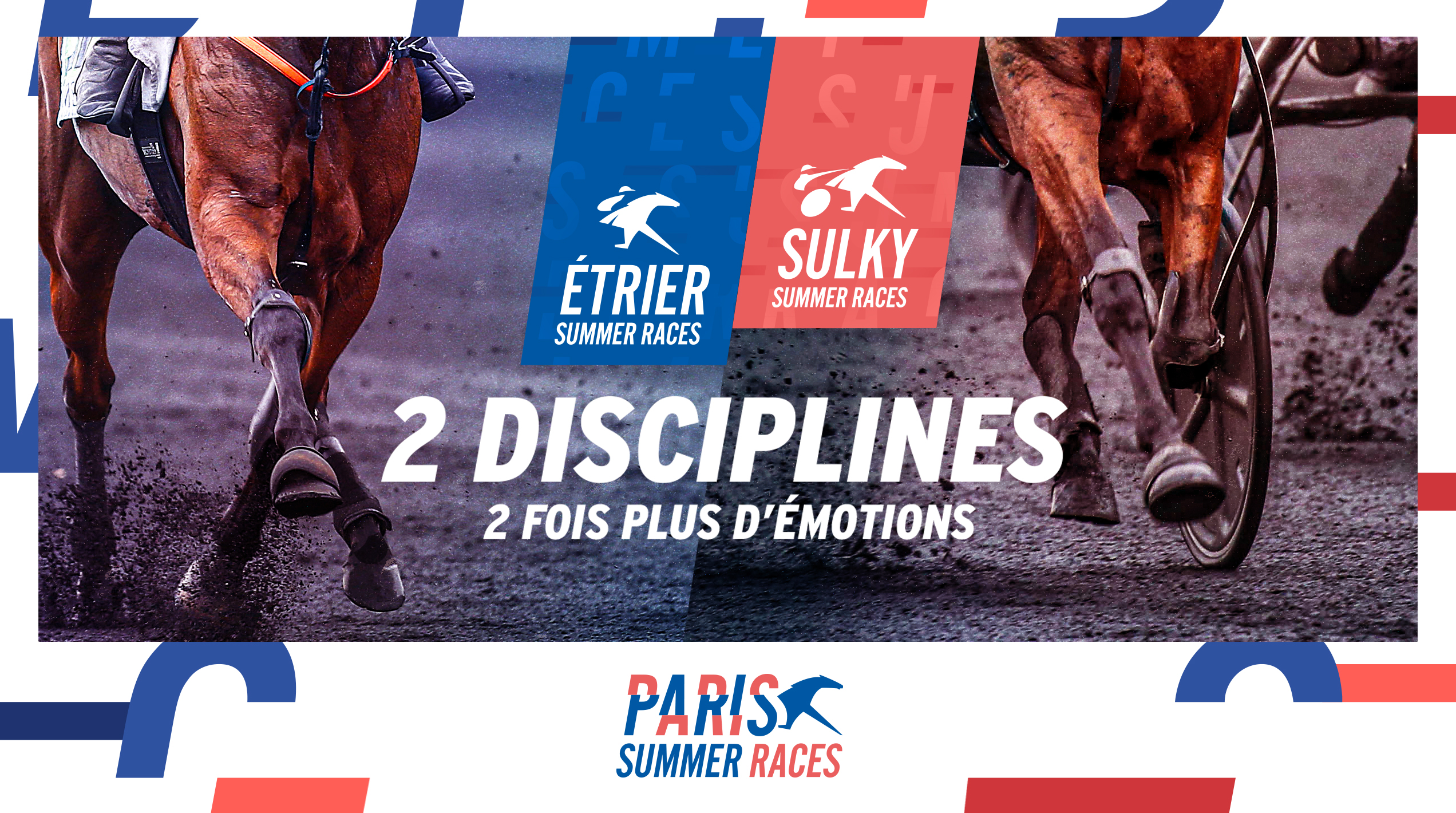 LF2104_Summer_races_2544x1420